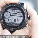 Xiaomi Huami Amazfit Smartwatch 2 First Review: what's new?