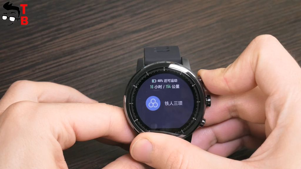 Xiaomi Huami Amazfit 2 Smartwatch REVIEW In-Depth: How To ...