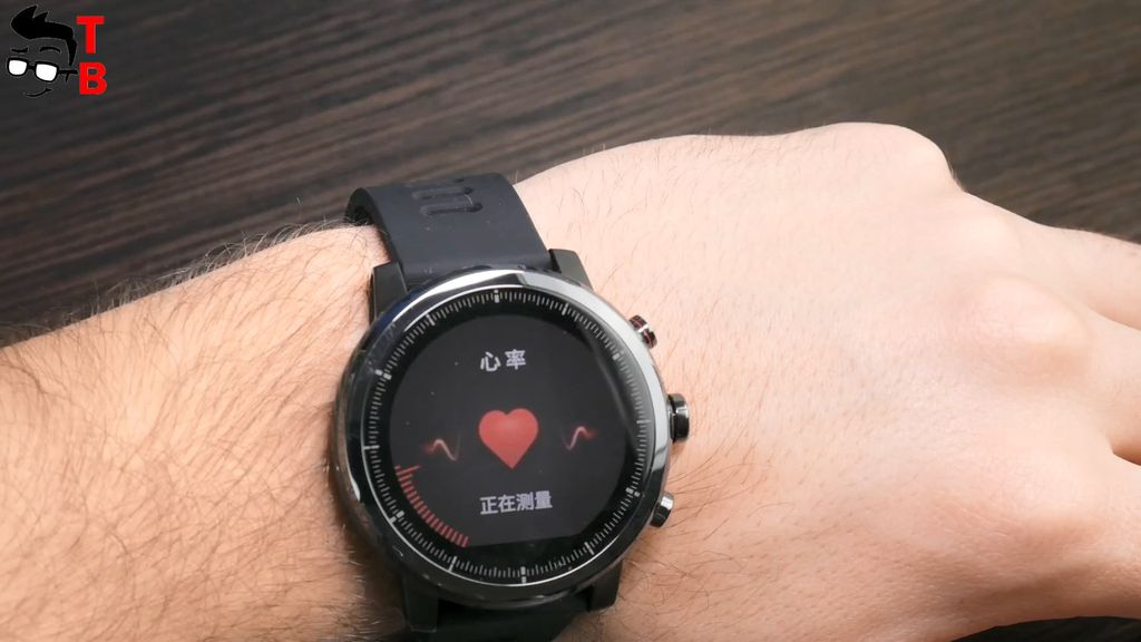 Amazfit Xiaomi Huami English Version Smartwatch Page 2