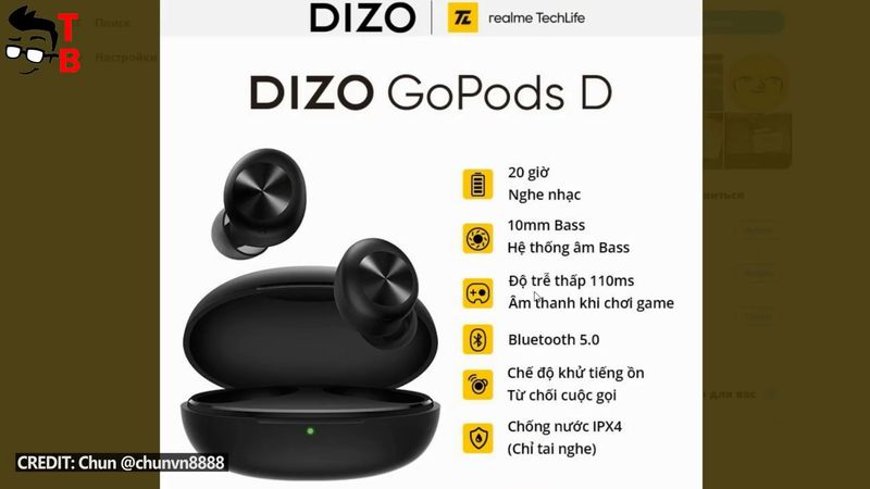 What Is DIZO? The New Brand From Realme In 2021