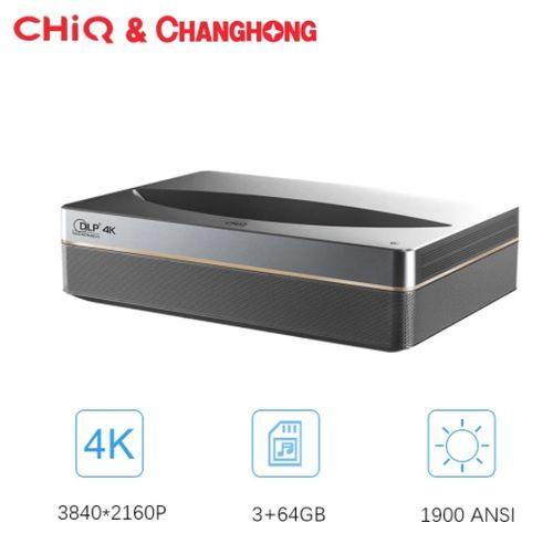 Changhong CHIQ B5U 4K Laser Projector - Aliexpress